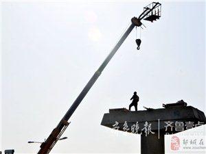 孔孟旅游示范线邹城段冲刺