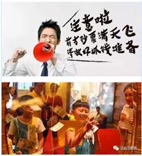 """【江山兰桂坊】 双12狂欢花钱  不如""""抢""""钱!"""