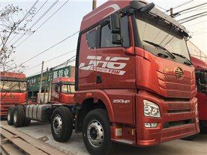 【澳门赌博网站安驰】长途绿通专用 JH6首款8x4载货车图解
