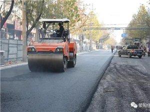荥阳市又一条升级改造道路通车了