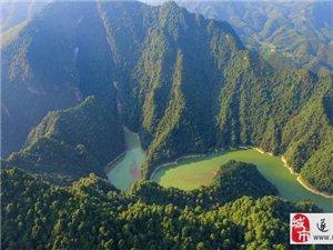 遂川又一个国家级名片:罗霄山大峡谷国家森林公园