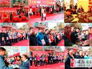 渭城文教书店旗舰店举行一周年庆典暨爱心助学公益活动