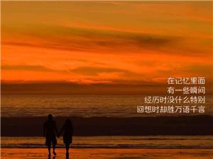 【汉中在线早报】12月11日,农历十月二十四,星期一