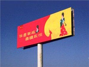 汉中公主烟,广告打的响滴很啊
