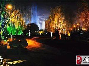 府谷河滨公园的夜景这么美,赶紧看看有木有惊艳到你?