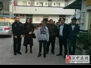 汉中:解救传销人员