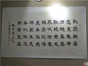 �钦�元杜甫秦州���法作品展�W�j展