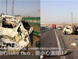 中国交通事故合集201712.4每天10分钟最新的国内车祸实例