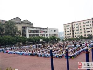 陵江小学今天好热闹!
