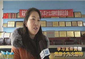 【视频】宾县新闻2017.12.8