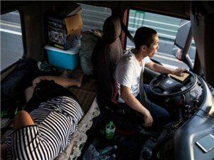 货车司机的真实生活,以车为家,以车养家