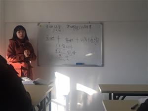 韩语日语英语寒假班招生中