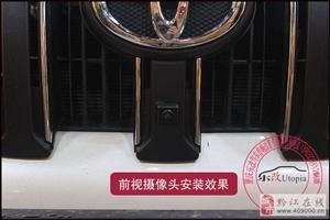 【重庆乐改汽车影音】-丰田霸道加装竖屏安卓导航及360°全景影像行车记