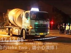 中国交通事故合集201712.7每天10分钟最新的国内车祸实例