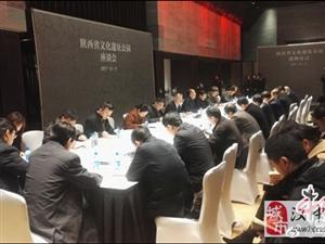 汉中龙岗寺遗址入选首批陕西省文化遗址公园