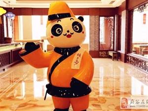 火翻啦!一只从四川跑来的大熊猫在府谷竟折腾出这么大的动静,速来围观~