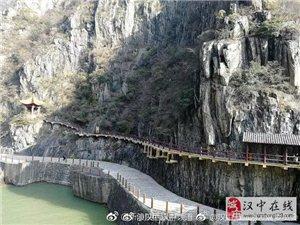 在晴朗的日子里,来石门栈道,品两汉三国文化