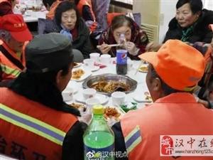 汉中一餐饮店宴请环卫工人就餐