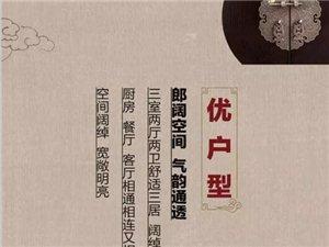 家和兴业,仁孝安居 京博・和苑,最后100席!