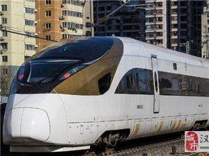 12月底全国铁路调图 西成一站直达仅需3小时