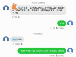 合江某广告公司拖欠工资我说跟她宣传下,