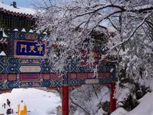 雪来了!栾川就要下雪了,连下三天小雪,然而更要命的是...