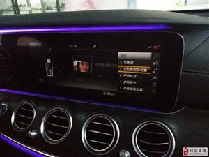 奔驰E改柏林之声音响电动尾门香氛系统旋转高音头360全景ACC巡航