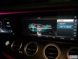 18款奔驰E300改柏林之声音响旋转高音头23P驾驶辅助智能驾驶