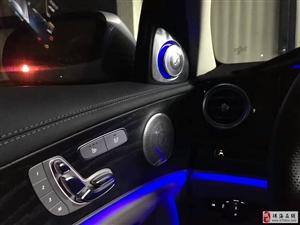 低调奢华奔驰E300柏林之声音响几何大灯ACC自适应巡航安全出行