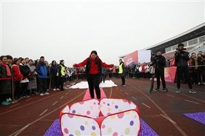 【汉洲悦图】广汉市2017年职工趣味运动会12月13日比赛日实拍(组图)