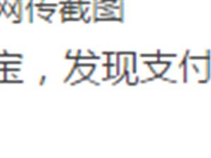 修水有人�咧Ц���t包�a被�_20000元?真相原�硎�...