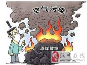 住建部:煤改气气源未到位区域不得禁止烧煤