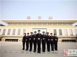 快来看看汉中火车站附近有哪些公交车接驳!