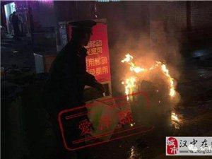 又损失一个!洋县唐塔路的公共垃圾桶烧着了