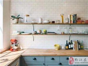 厨房这样装,柴米油盐也可以诗和远方