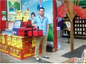 【超市】我是石海家园的刘经理,在线为您解决购物中遇到的问题!