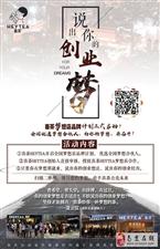 【喜茶官方】中心整理喜茶八大合作���},免�M�I取�Y料