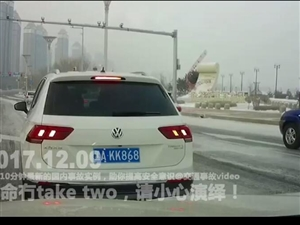 中国交通事故合集201712.10每天10分钟最新的国内车祸实例