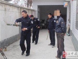 汉中勉县黄龙所民警找回哄抢财物