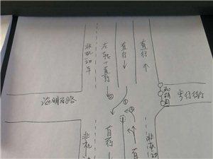 提醒广大司机朋友:行经金辉街与海明路路口时,要注意了!