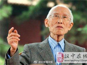 台湾著名诗人余光中病逝