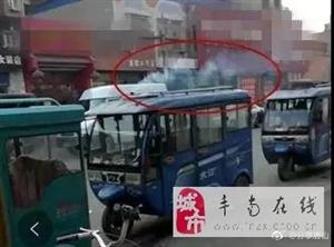 """唐山韩城街里发现""""小火车"""""""