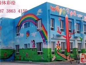 c07彩票学校幼儿园墙体彩绘