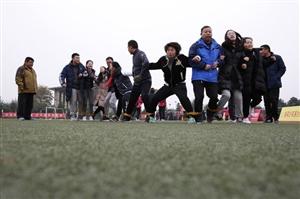 【汉洲悦图】广汉市2017年职工趣味运动会12月14日决赛日实拍(组图)