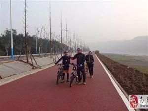 中国南溪・首届沿长江自行车公开赛来了