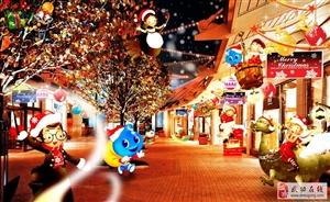 【德威堡圣诞福利】圣诞节来了,给你的女友送什么礼物呢?