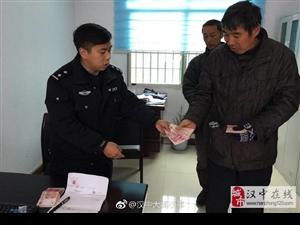 西乡:警方帮助农民工追回工资