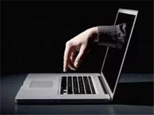 新华社:倒卖用户个人信息 内鬼是泄露主要渠道