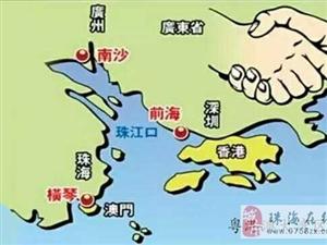 港珠澳大桥通车后 珠海将面临类似深圳的发展机遇!