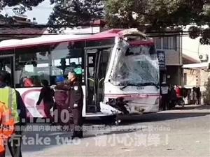 中国交通事故合集201712.11每天10分钟最新的国内车祸实例